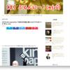 [ま]Kindle paperwhite でepubファイルを読む方法(Kindle Previewerとsend to Kindleの使い方付き) @kun_maa