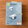 完全ワイヤレスイヤホンGLIDiC(グライディック) Sound Air TW-5000買いました!