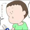 【4コマ漫画】幼稚園は命がけ!?