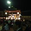 海外に住んでいる日本人が日本の良さを伝えたいという違和感1