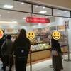 札駅3月オープン♪かき氷にフリーズドライ、日本茶も