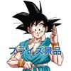 第2弾はベジータ!ドラゴンボールZ Absolute Perfection Figure-VEGETA-