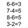【算数なぞなぞ】6−6=3なら3−2=?