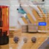 クラウドファンディングで出資してた3Dプリンタ「Sparkmaker」がやって来た【紹介と開封】
