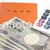 企業年金(企業DB)の存在が、会社も退職者の年金も壊す可能性を・・・