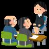 国立小学校受験の保護者面接、作文①(全体・お茶の水)