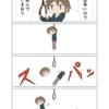 4コマ漫画「首吊り」:よかろうもん