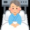 【脳卒中】大好きな叔母が倒れた話。 延命治療どっち?家族と本人、それぞれの気持ち