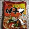 【韓国インスタントラーメン】ノグリラーメンをいただきました