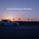 Good Driving Okhotsk.