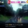 日本のテレビ スマホで見れます!