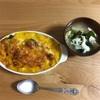 【ダイエット】毎日のご飯ご紹介