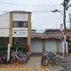 【駅舎訪問記録no.4】名古屋鉄道瀬戸線 水野駅
