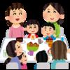 幼稚園(保育園)転園時のプレゼントどうする?子供・ママ向けそれぞれ紹介!