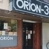 COFFEE ORION-3  ほか/秋田県能代市