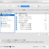  MacBook Airのトラックパッドを使わずにBetterTouchToolを設定してキーボードショートカットで操作する
