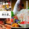 【オススメ5店】熊本市(上通り・下通り・新市街)(熊本)にある創作料理が人気のお店