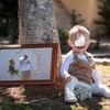 1歳0ヶ月 次女の成長記録
