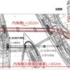 宮城県 一般国道398号 内海橋の供用開始