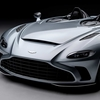 アストンマーティンが88台限定、1億円超のV12スピードスター発表!700馬力、最高速度は300km/h