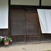 〈YMH〉茨城ドライブ旅行〜鹿島・那珂湊〜