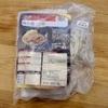 【宅麺 vol.1】元ラーメン二郎 町田店の店主が静岡でオープンさせた「 らぁめん大山 」の極太麺を自宅にて食らう!