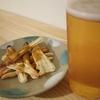 クラフトビールに合うおつまみ『焼きチータラ -カレー風味-』