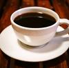 ヴァルダーゲン コーヒーカップ&ソーサー