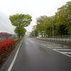 2021年今年初めてのブログ更新です。「仙台国際ハーフマラソン大会」エントリー完了!