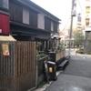神楽坂の和風隠れ家的人気カフェ【神楽坂 茶寮 本店】