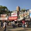 第19回神戸新開地音楽祭