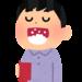【2020年6月7月8月】日本のコロナ事情【ツイートまとめ】