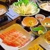 【オススメ5店】飯塚・筑紫野(福岡)にあるもつ鍋が人気のお店
