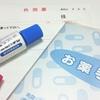 皇后美智子さまに雅子さまも…帯状疱疹(たいじょうほうしん)の体験談|症状と治療