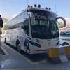 【南米バックパッカーDAY4】バックパッカーの日常!?『メデジン』から『イピアレス』までのバスで23時間移動。