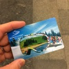 ロシアのスキー場