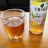【飲み物】午後の紅茶 おいしい無糖レモン&酔わないウメッシュ ゆずッシュ