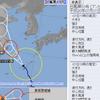 【台風情報】台風10号『アンピル』は21日11時現在で那覇市の北約100㎞にあって中心気圧は985hPa・中心付近の最大風速は25m/s・最大瞬間風速は35m/s!沖縄本島地方にかなり接近しており、沖縄・奄美地方では海上を中心に暴風が吹き大しけに!!