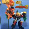 【オレンジ色したデカイやつ】スーパーミニプラ 勇者王ガオガイガー2 レビュー【護が乗り込む黒いやつ】