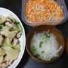 豚こま炒め、切り干しサラダ、味噌汁