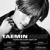 TAEMIN-WANT 歌詞カナルビで韓国語曲を歌う♪ SHINeeテミン新曲/태민/和訳意味/読み方/日本語カタカナルビ/公式MV