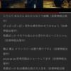 2018/09/18〜自律神経出張中〜
