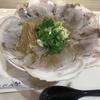 ラーメン日記 京都駅前イオンの「神来」のチャーシュー麺