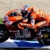 MOTOGP at  Le Mans