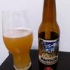 ウィートキングウィットが濁り美味い | 国産クラフトビール