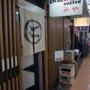 SNACK COOFFEE みや/東京都港区