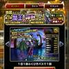 level.167【ガチャ】ふくびき券スーパー(祝)10連
