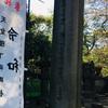上野の山周辺