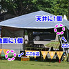 真夏の雪まつり NDA 桧枝岐村大会4 (1日目-1)