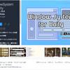 【新作無料アセット】ウィンドウをベースとした強力なGUIシステム!独自GUI言語により多人数開発が可能!Unityでモバイル、ソシャゲ開発が捗る 日本作家さんによる本格GUIシステム「WindowSystem for Unity」